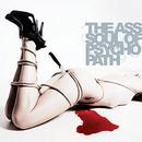 psycho-path