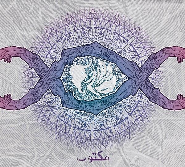 zippo_-_maktub_cover_1