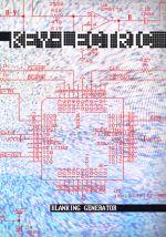 key-lectric_cover_rettangolare