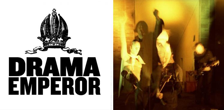 drama-emperor-st