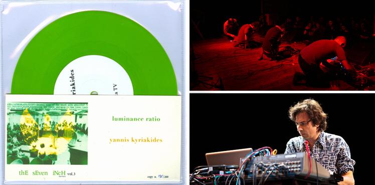 luminance-kyriakides